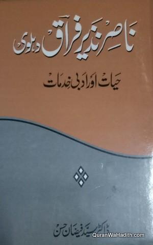 Nasir Nazeer Firaq Dehalvi Hayat Aur Adabi Khidmat, ناصر نذیر فراق دہلوی حیات اور ادبی خدمات