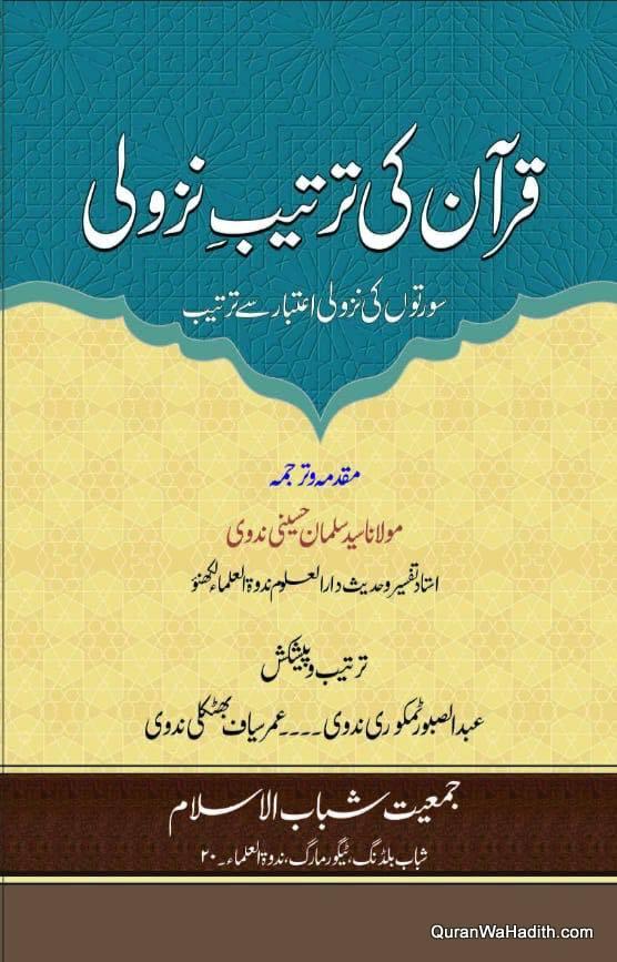 Quran Ki Tarteeb e Nuzuli