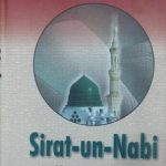 Seerat un Nabi English