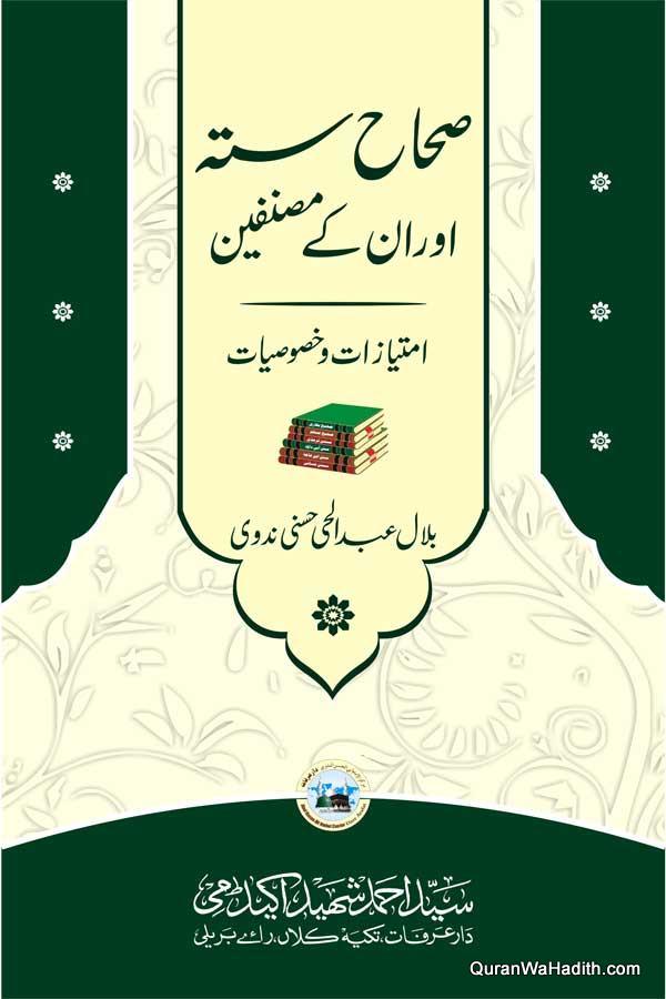 Sihah Sitta Aur Unke Musannifees, صحاح ستہ اور اس كے مصنفين