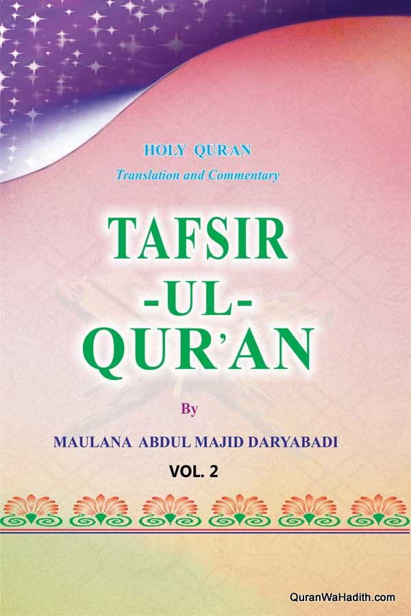 Tafseer e Majidi English, 4 Vols