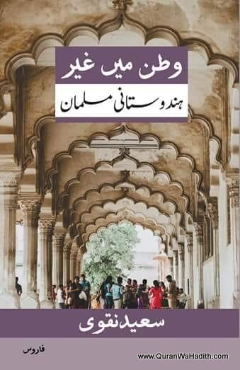 Watan Mein Ghair Hindustani Musalman