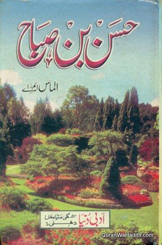 Hasan Bin Sabah Novel, حسن بن صباح ناول