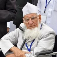 Hazrat Maulana Salim Qasmi