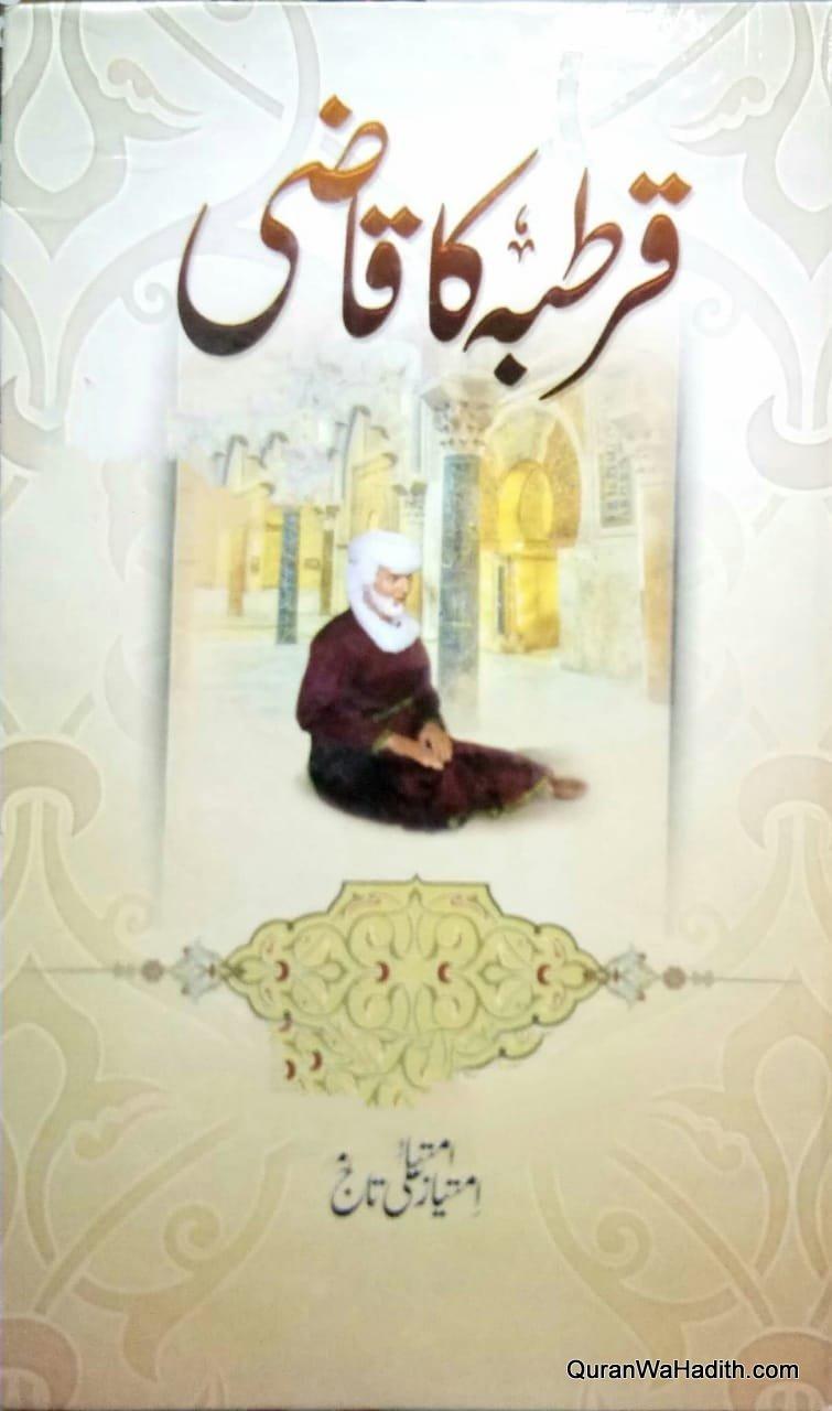 Qurtuba Ka Qazi