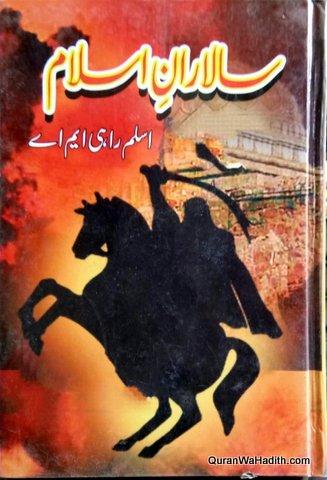 Salaran e Islam, Tareekhi Novel, سلاران اسلام