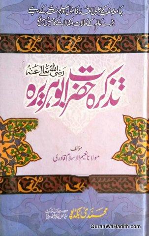 Tazkirah Hazrat Abu Huraira