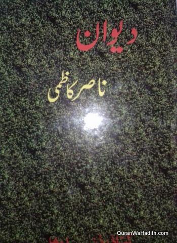 Deewan e Nasir Kazmi