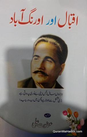 Iqbal Aur Aurangabad