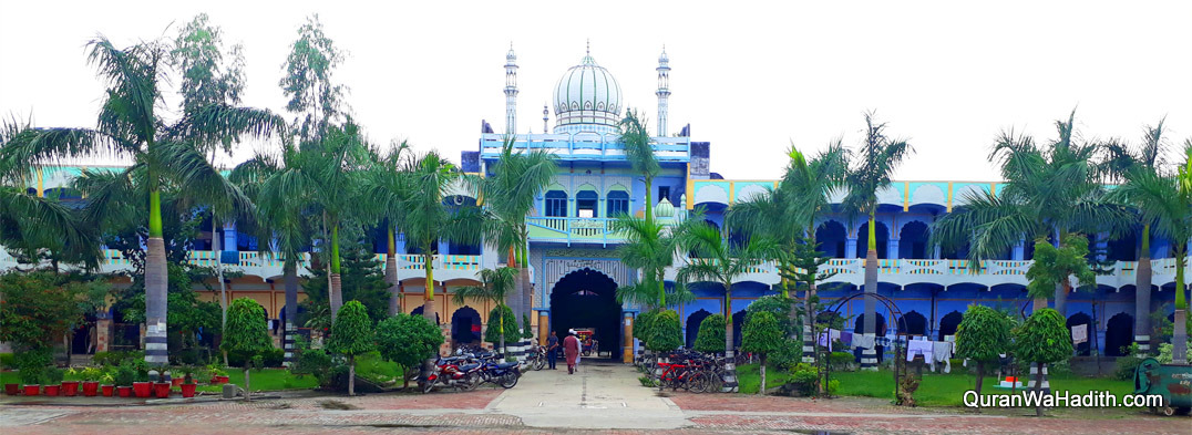 Jamia Ashraful Uloom Rasheedi