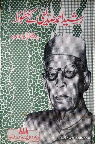 Rasheed Ahmad Siddiqui Ke Khutoot, رشید احمد صدیقی کے خطوط
