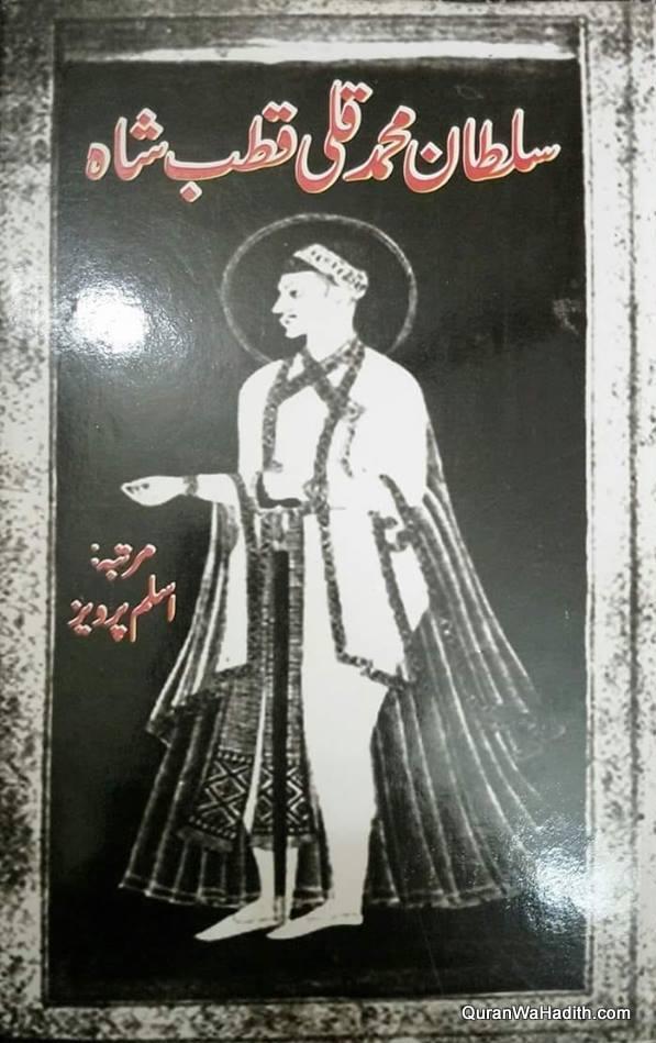 Sultan Muhammad Quli Qutb Shah