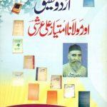 Urdu Tahqeeq Aur Maulana Imtiaz Ali Khan Arshi