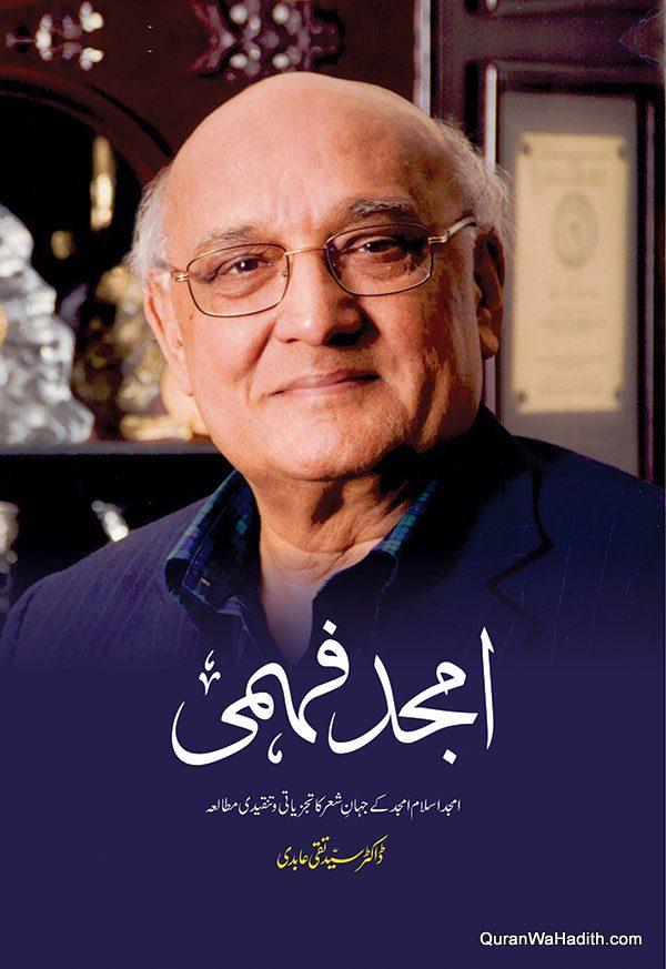 Amjad Fehmi
