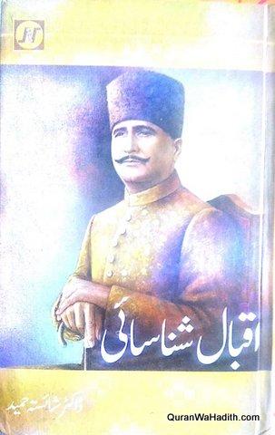 Iqbal Shanasai