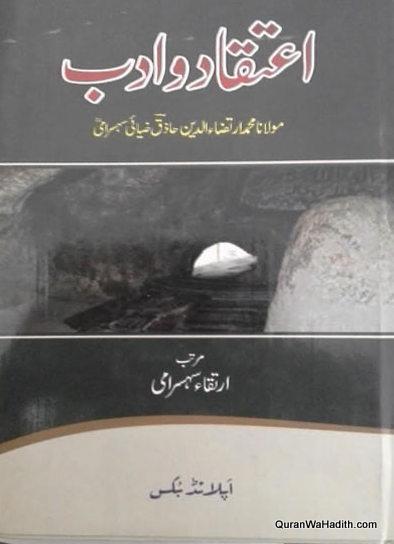 Aiteqad o Adab