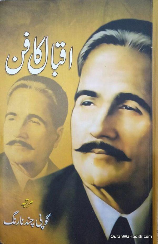 Iqbal Ka Fan