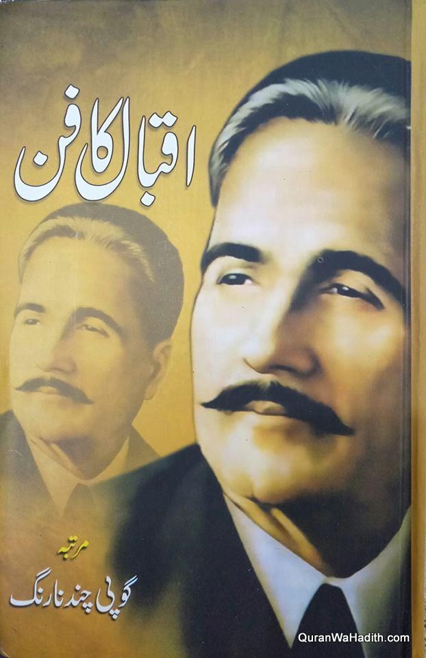 Iqbal Ka Fan, اقبال کا فن