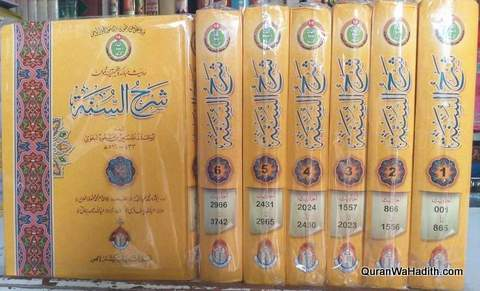 Sharh us Sunnah Urdu, 7 Vols, شرح السنہ اردو بغوی
