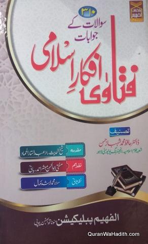 Fatawa Afkar e Islami, فتاویٰ افکار اسلامی