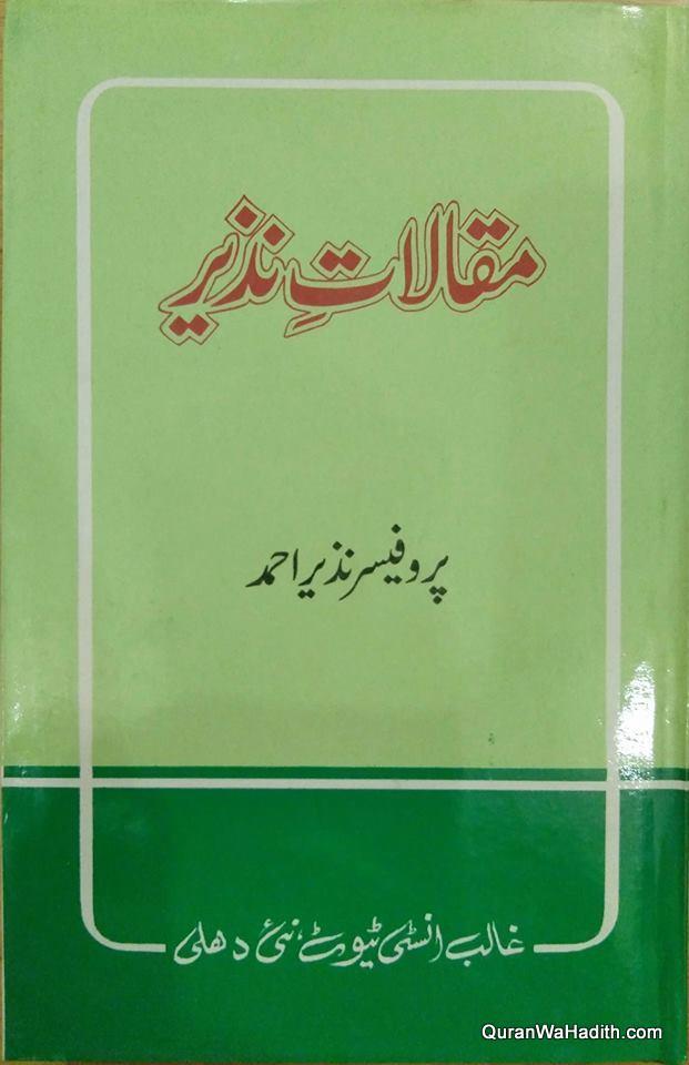 Maqalat e Nazeer, مقالات نذیر