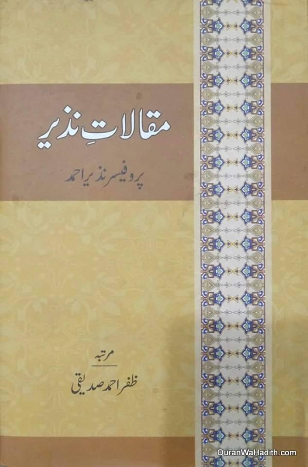 Maqalat e Nazir, Prof Nazeer Ahmed, مقالات نزیر, پروفیسر نذیر احمد