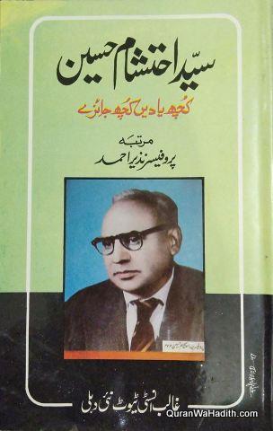 Syed Ehtesham Husain