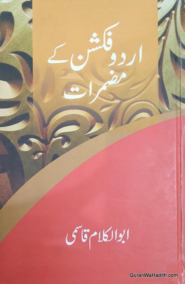 Urdu Fiction Ke Mazarat