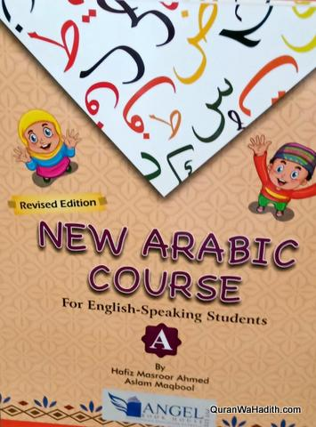 Arabic Course For English Speaking Students, A-B, 1-8, 10 Vol Set