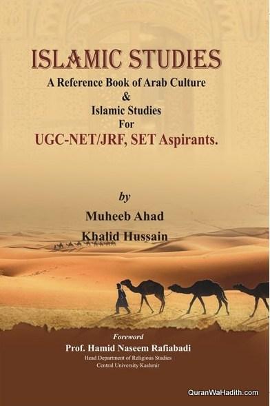 Islamic Studies, A Reference Book Of Arab Culture & Islamic Studies – For UGC – NET/JRF, SET, Aspirants