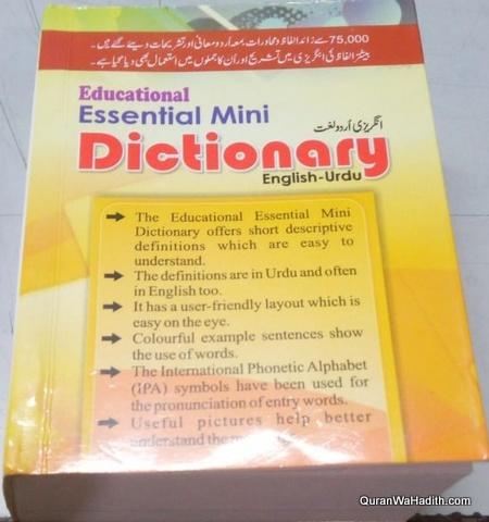 Mini Dictionary English To Urdu