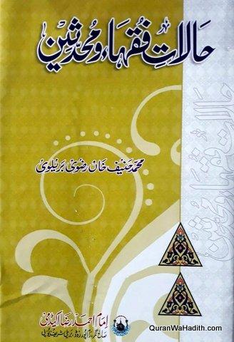 Halat e Fuqaha o Muhaddiseen, حالات فقہاء و محدثین