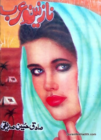 Nazneen e Arab Novel, نازنین عرب ناول
