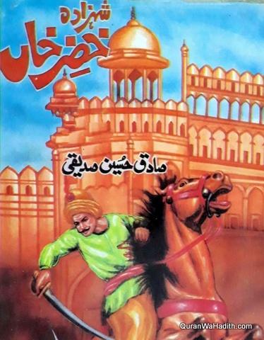 Shahzada Khizr Khan Novel, شہزادہ خضر خان ناول