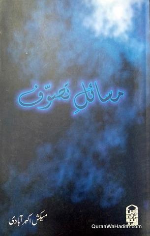Masail e Tasawwuf, مسائل تصوف