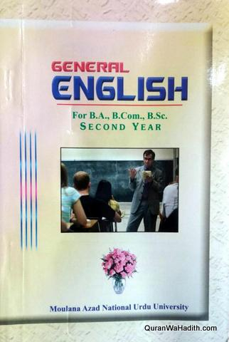 General English B.A B.Com B.Sc 2nd Year MANUU Guide