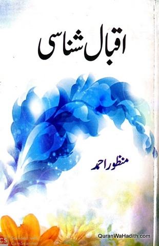 Iqbal Shanasi, اقبال شناسی