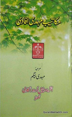 Makateeb e Mehdi Afadi, مکاتیب مہدی افادی