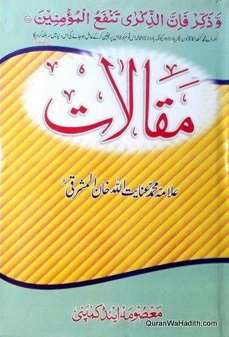 Maqalat Allama Inayat ullah Mashriqi, مقالات علامہ عنایت اللہ خان مشرقی