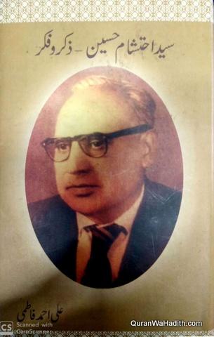 Syed Ehtesham Hussain Zikr o Fikr