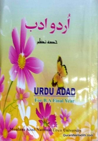 Urdu Adab Nazm MANUU B.A 3rd Year Paper, اردو ادب نظم