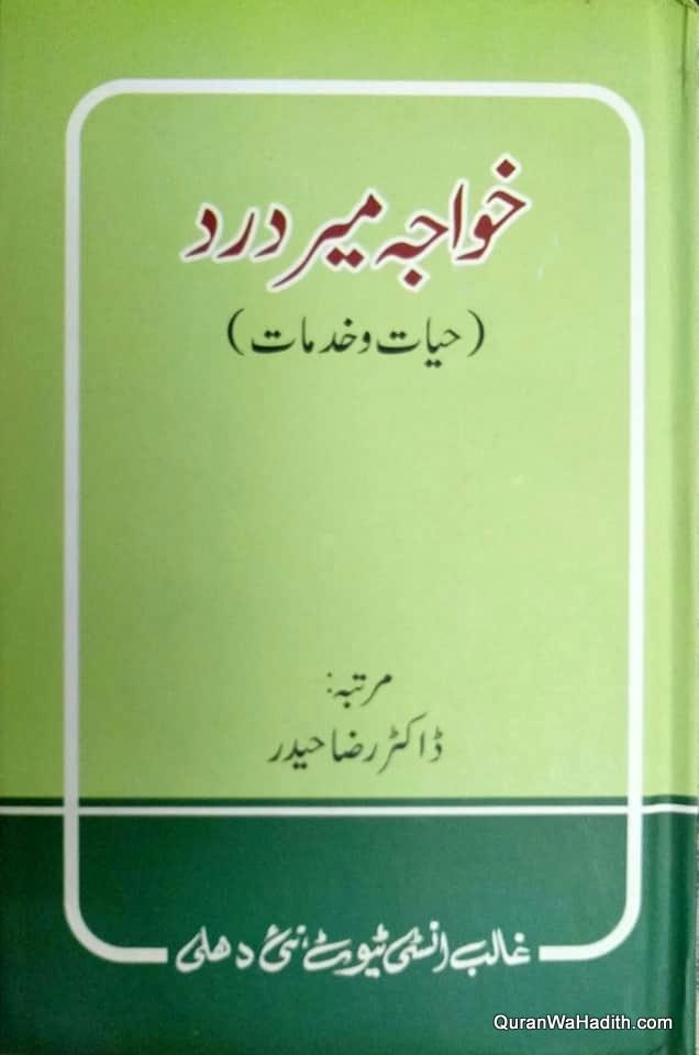 Khwaja Meer Dard Hayat o Khidmat, خواجہ میر درد حیات و خدمات