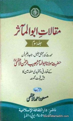 Maqalat Maulana Habib ur Rehman Azmi, 3 Vols, مقالات ابوالمآثر, ابوالمآثر حضرت مولانا حبیب الرحمٰن الاعظمی