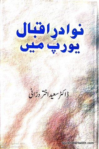 Nawadir e Iqbal Europe Mein, نوادر اقبال یورپ میں