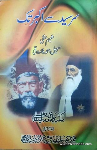 Sir Syed Se Akbar Tak, سر سید سے اکبر تک