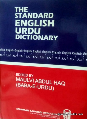 The Standard English Urdu Dictionary