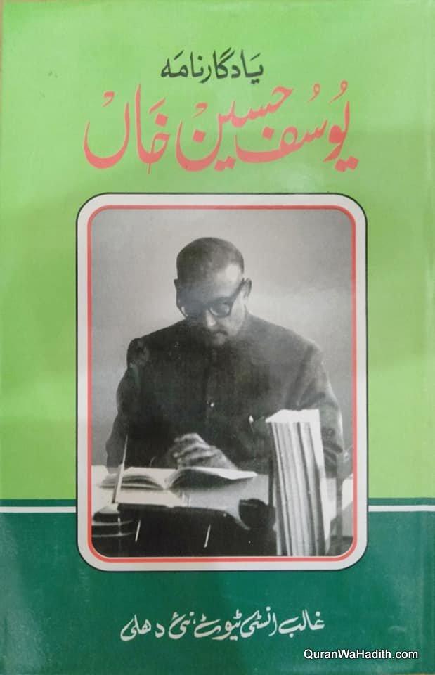 Yadgar Nama Yusuf Hussain Khan, یادگار نامہ یوسف حسین خاں