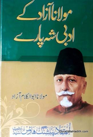 Maulana Azad Ke Adabi Shahpare, مولانا آزاد کے ادبی شہ پارے