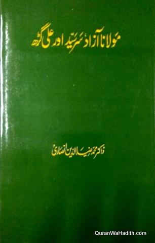 Maulana Azad Sir Syed Aur Aligarh, مولانا آزاد سر سید اور علی گڑھ