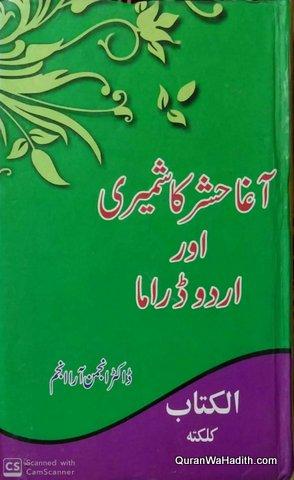 Agha Hashar Kashmiri Aur Urdu Drama, آغا حشر کشمیری اور اردو ڈراما